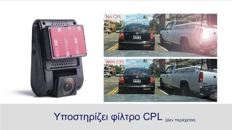 Επαγγελματική κάμερα για αυτοκίνητα, ταξί και φορτηγά