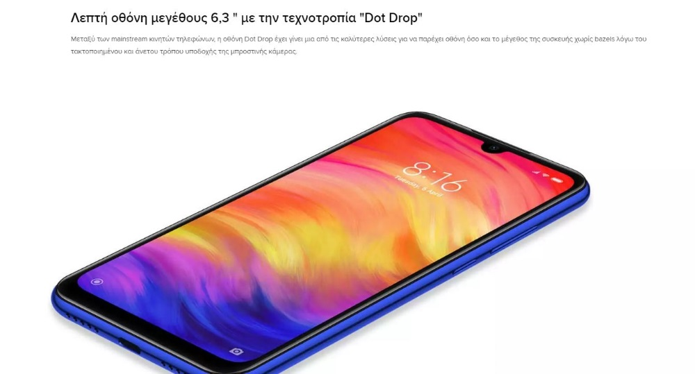 Xiaomi Dot Dro Notch