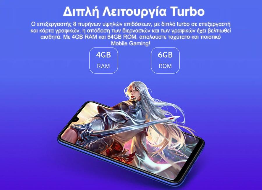 Xiaomi Mi Play Διπλή Λειτουργία Turbo