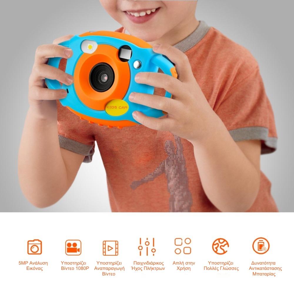 Amkov CD - FP Δημιουργική Action Camera για Παιδιά 5MP