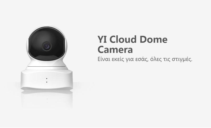 Yi Cloud Home Camera EU 1080P YHS 2016 (HD/360°/WiFi/IP/Νυχτ