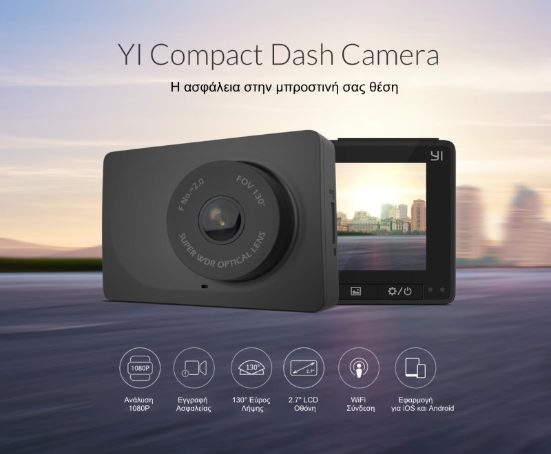 Xiaomi Yi Dash Camera Black AS Αυτοκινήτου (FHD/LCD/mSD)