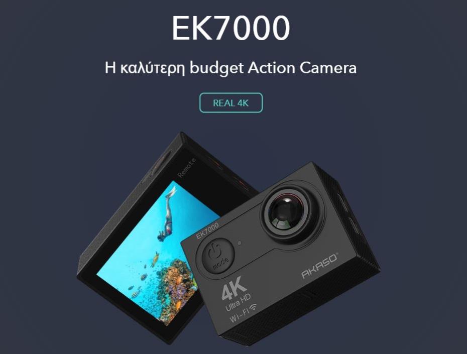 """AKASO EK7000 (2""""-12MP-4K-WIFI-170°-Αδιάβροχη)"""