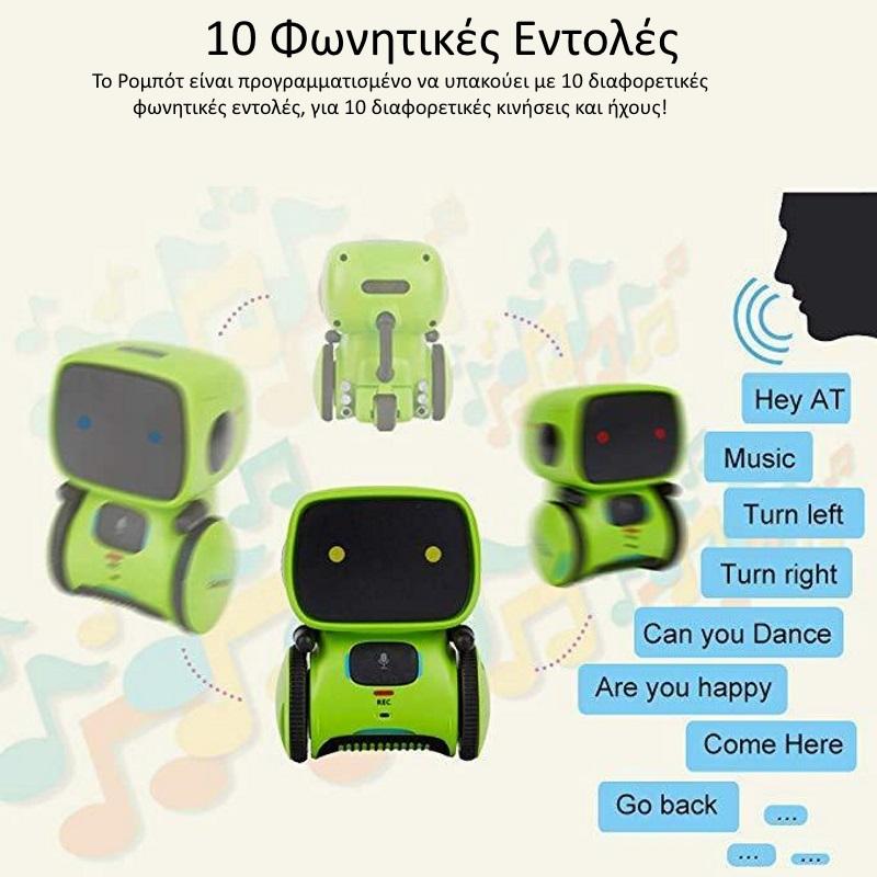 AT-Robot Εκπαιδευτικό Φωνητικού Ελέγχου Ρομπότ (Ahead Toys - AT001) (Κίτρινο)