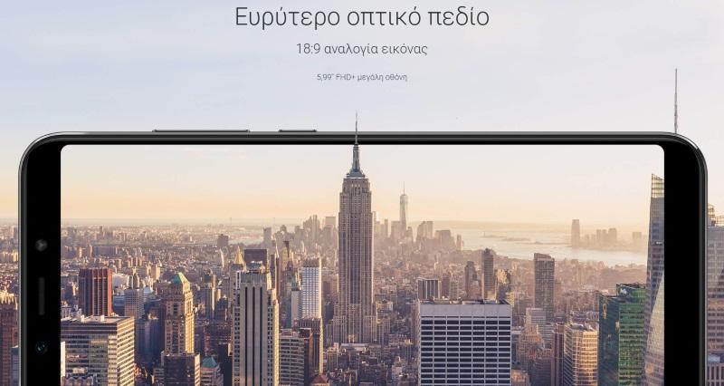 """XIAOMI Mi A2 Global (5.99""""/4G/8πύρηνο/4GB-32GB) Μαύρο (Ακουστικά Δώρο)"""