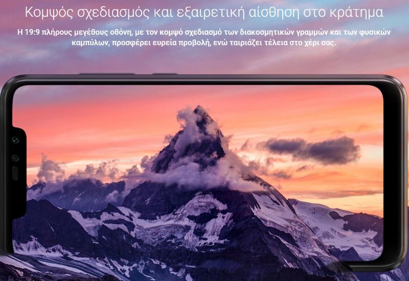 "XIAOMI Redmi Note 6 Pro Global (6.26""/4G/8πύρηνο/4GB-64GB) Rose (Ακουστικά Δώρο)"