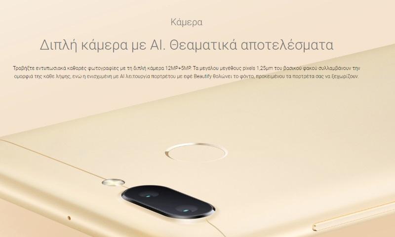 """XIAOMI Redmi 6 EU (5.45""""/4G/8πύρηνο/4GB-64GB) Μπλε (Ακουστικά δώρο)"""