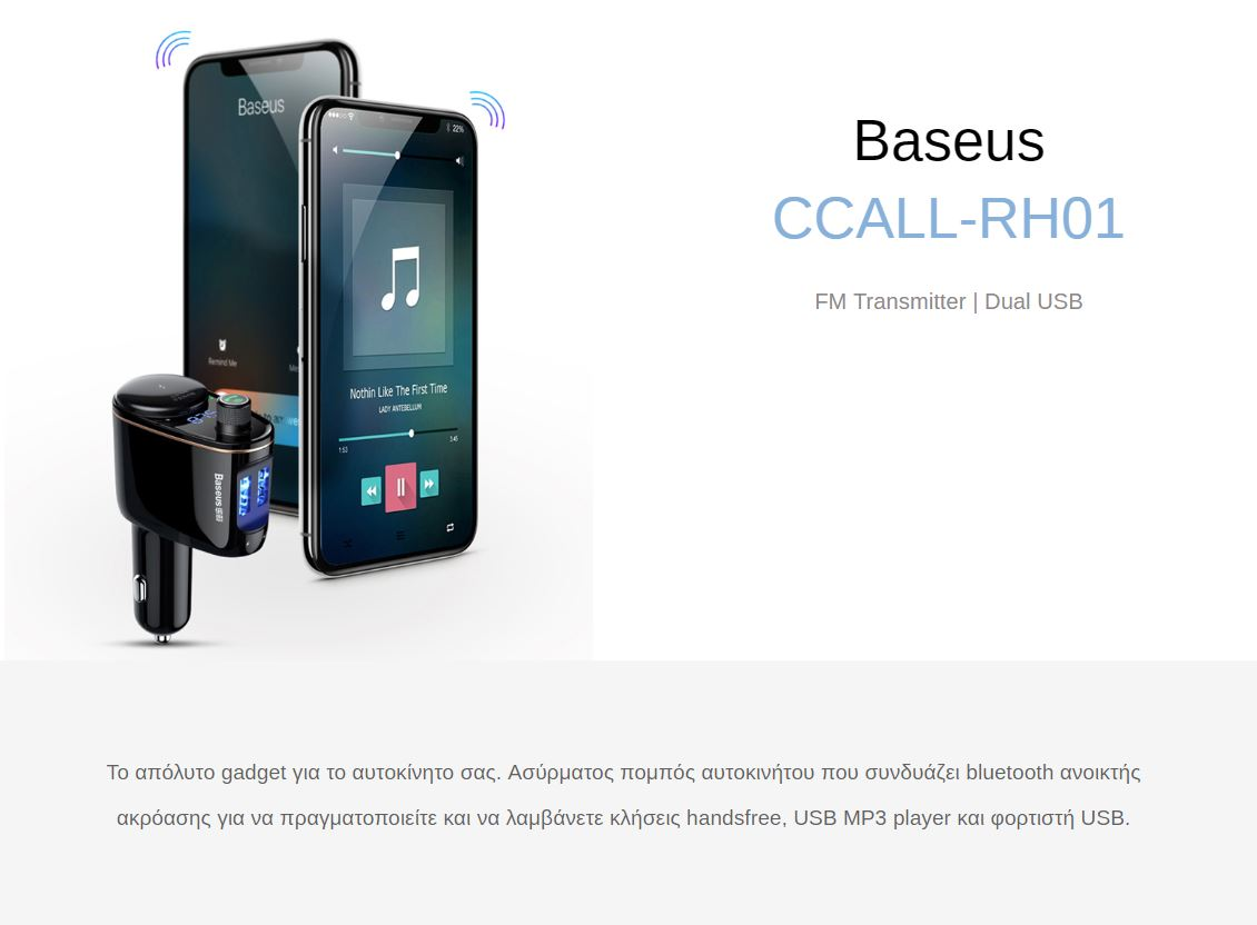 Baseus Locomotive Bluetooth MP3 Vehicle Charger CCALL-RH01
