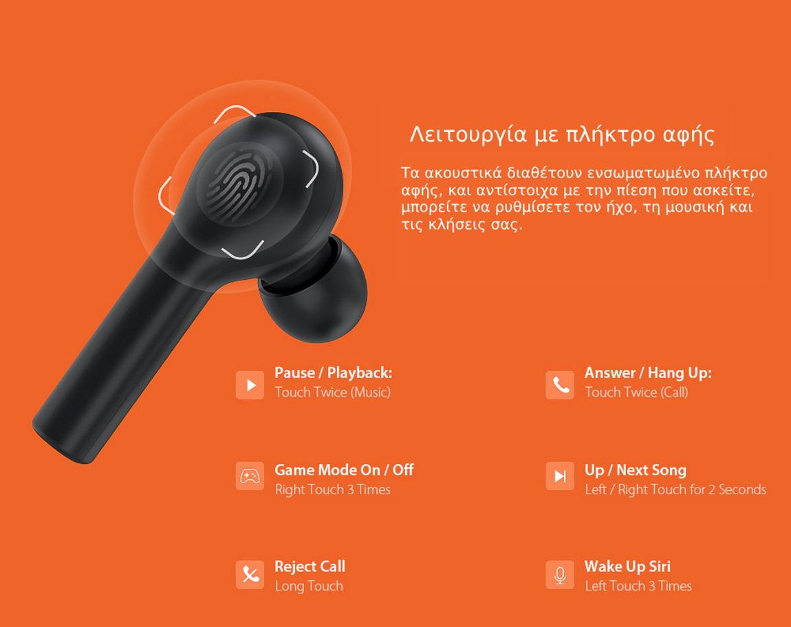 QCY T5 Bluetooth IPX5 Αδιάβροχα ακουστικά μπαταρία με πλήκτρο αφής