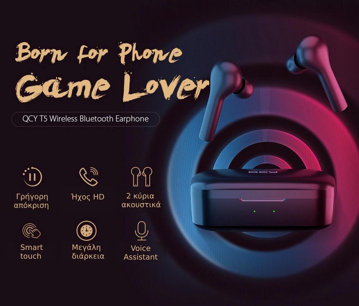 QCY T5 Bluetooth IPX5 Αδιάβροχα ακουστικά με βάση φόρτισης - Μαύρα (Xiaomi)