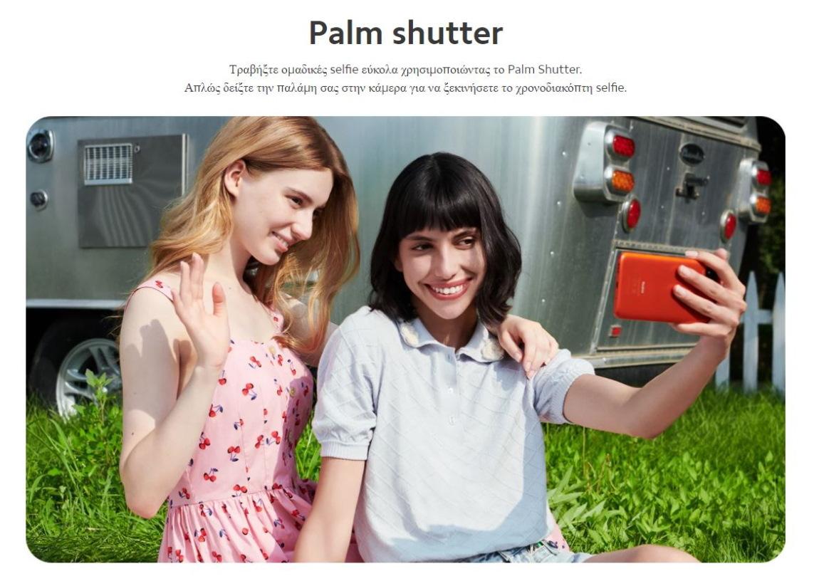 Xiaomi Redmi 9C Global palm shutter