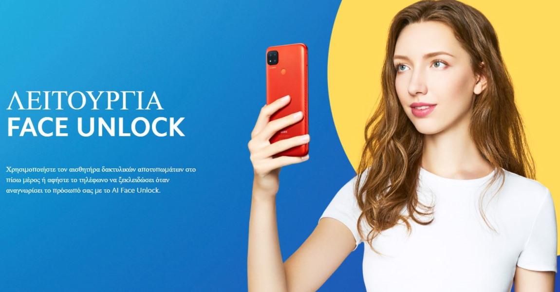 Xiaomi Redmi 9C Global face unlock