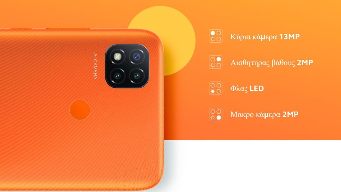 Xiaomi Redmi 9C Global κάμερα