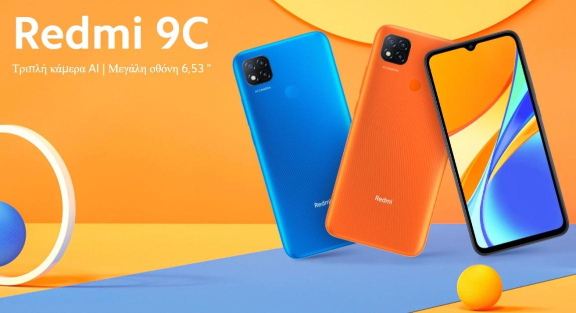 Xiaomi Redmi 9C Global