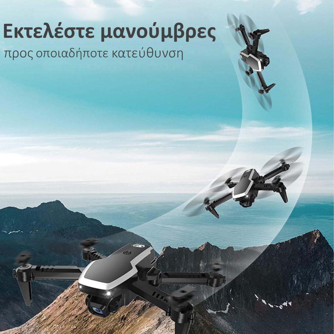 ToySky S171 Αναδιπλούμενο Mini Drone Quadcopter εκτέλεση περιστροφών