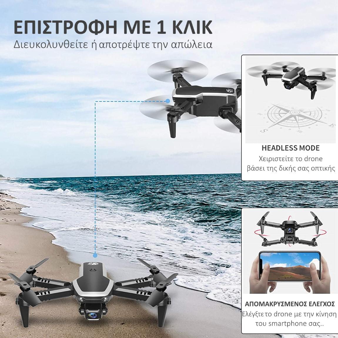 ToySky S171 Αναδιπλούμενο Mini Drone Quadcopter απομακρυσμένος έλεγχος