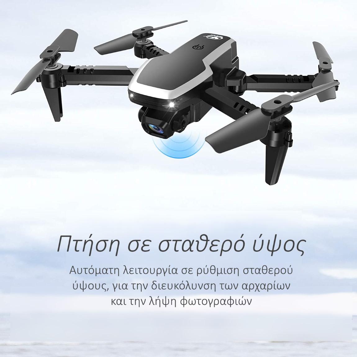 ToySky S171 Αναδιπλούμενο Mini Drone Quadcopter πτήση σταθερού ύψους