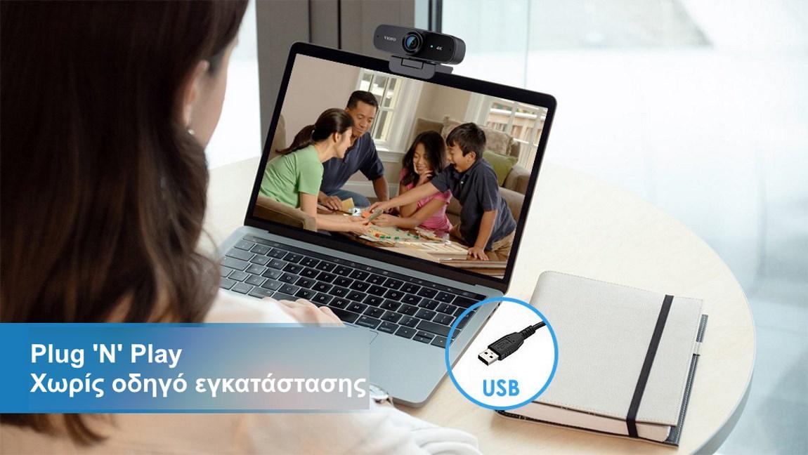 Viofo P900 εύκολη στην χρήση Plug n Play camera