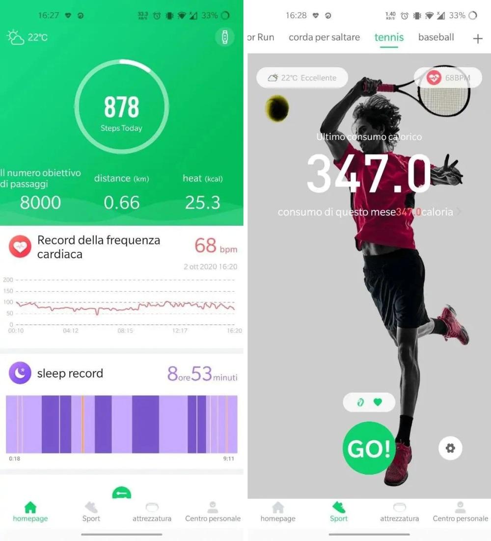 Εφαρμογή smartwatch