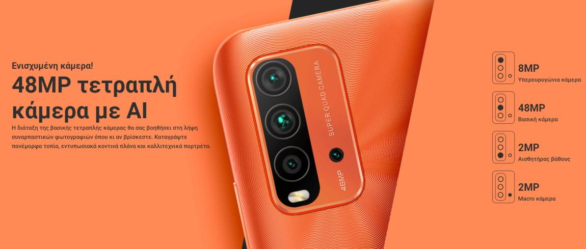 Xiaomi-redmi-9t-κάμερα